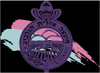 Gilboa_Regional_Council